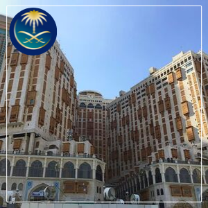 Umrah Saudi Air (Makkah Hotel & Towers)