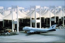 Terminal Haji Jeddah
