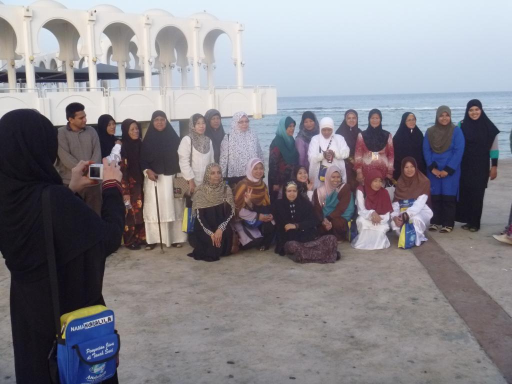 Md Suhaimi - Cairo MS (2)