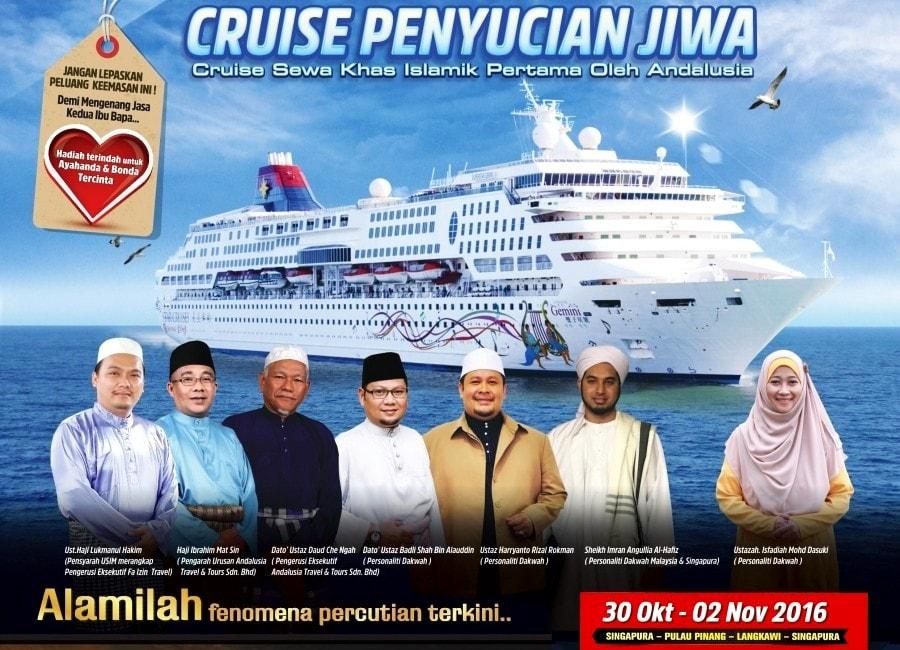 Pakej Cruise 2016