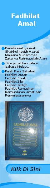 Kitab Fadhilat Amal