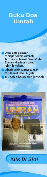 Buku Doa Umrah