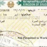 Visa Umrah