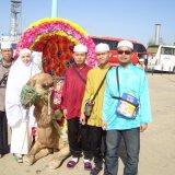 Umrah Gulf Air 24 Feb 04